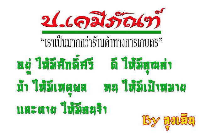 www.0879181778.weebly.com
