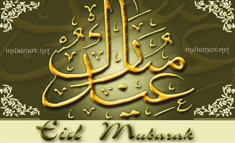 Eid ul fitr greetings message arabic wishes cardsramzan festival m4hsunfo