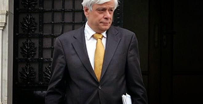 Π. Παυλοπουλος