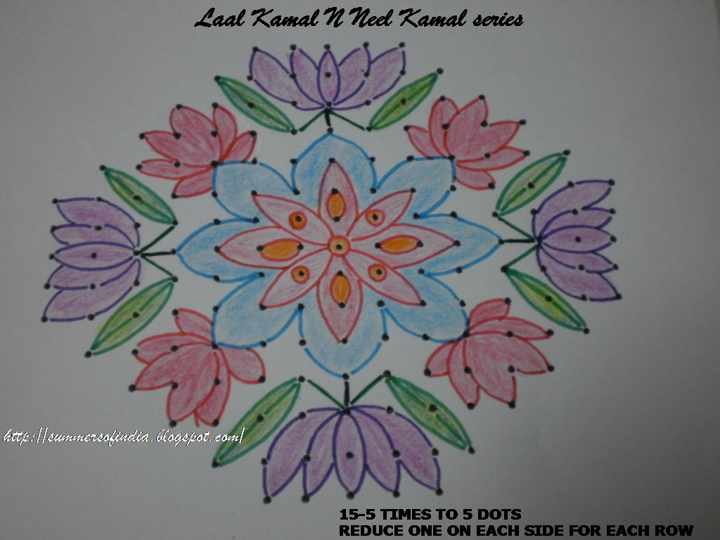 For This Rangoli Place Dots Rows Then Leaving One Dot Each