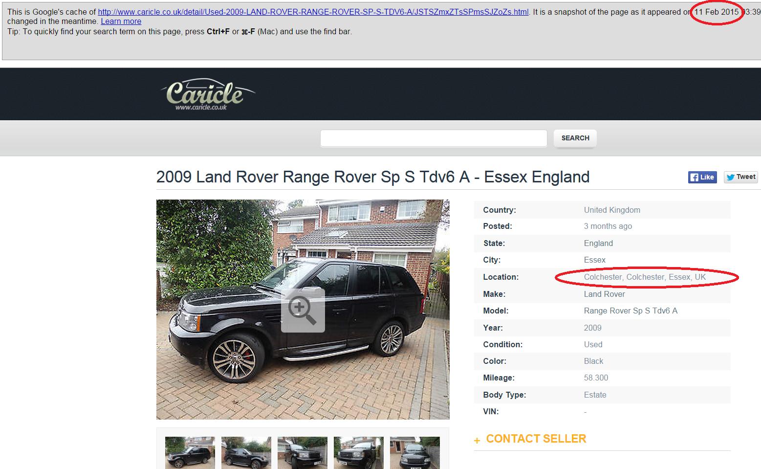 Car Range Rover 2016: Range Rover Sport Car Jack
