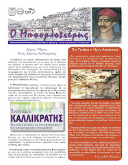 Τεύχος 25 Ιανουάριος 2012