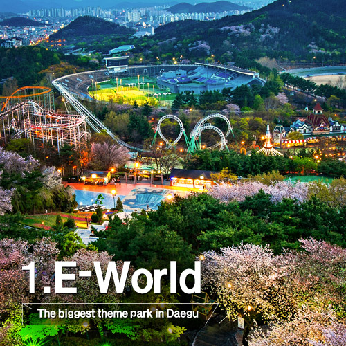 Fun Free Daegu Travel Best Tourist Attractions In Korea Which Place In Daegu Would You