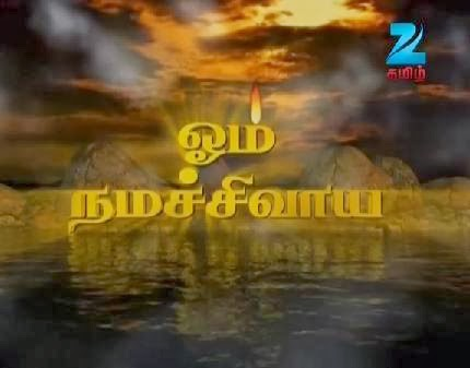 Om Namashivaya Zee Tamil 29-10-2014 May Episode 166