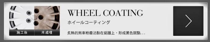 http://gzoxkszy.blogspot.tw/2014/08/gzox-professional-wheel-coat.html