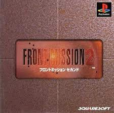 Download Games Front Mission II ISO PSX