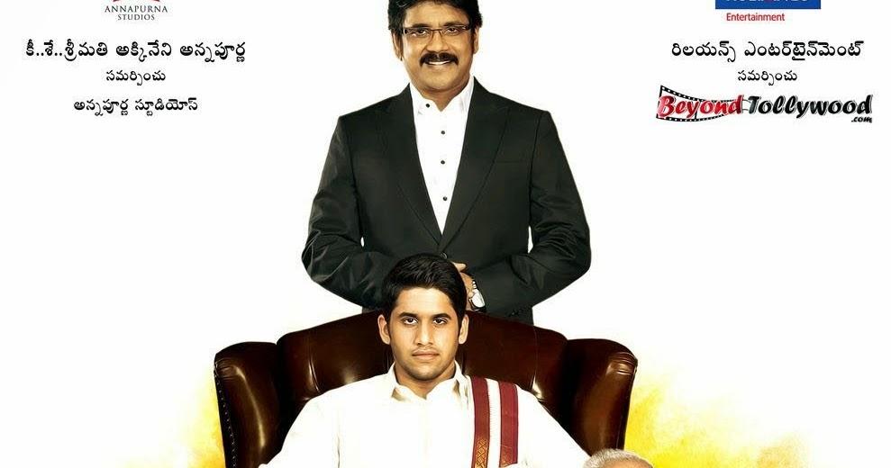 Manam Telugu Movie Free Download With English Subtitles