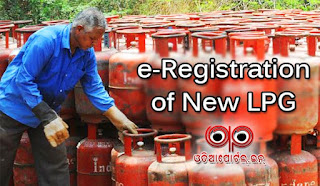 Govt. Of India Launches LPG Online Connection Scheme Today at 12 Cities (Incl. BBSR)