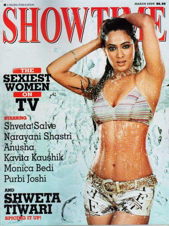 shweta-tiwari-getting-wet-mag-cover