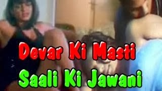 Hot Hindi Movie 'Devar Ki Masti Saali Ki Jawani' Watch Online