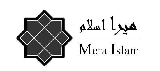 Mera Islam