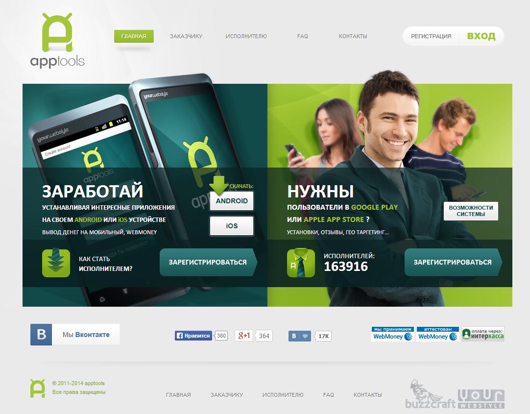 Сайты зарубежных рунеток 9 фотография