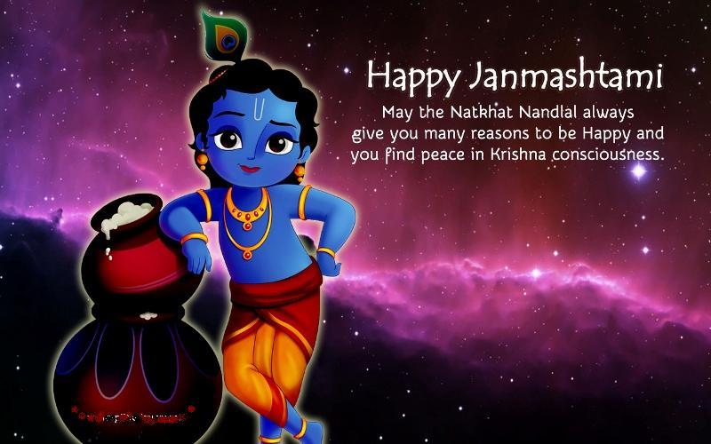 Shri Krishna Janmashtami Quotes With HD Wallpaper