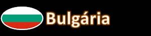 Република България
