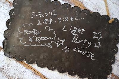 石川県 金沢 ランチ ディナー 二次会 三次会 カフェ & バー ミクカ cafe & bar micka