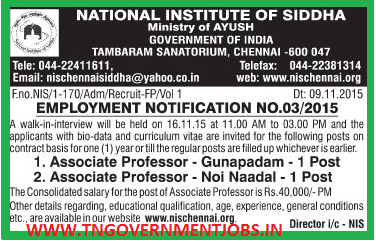 Walk in Interview for Teaching Faculty Member Posts in National Institute of Siddha (NIS) Chennai
