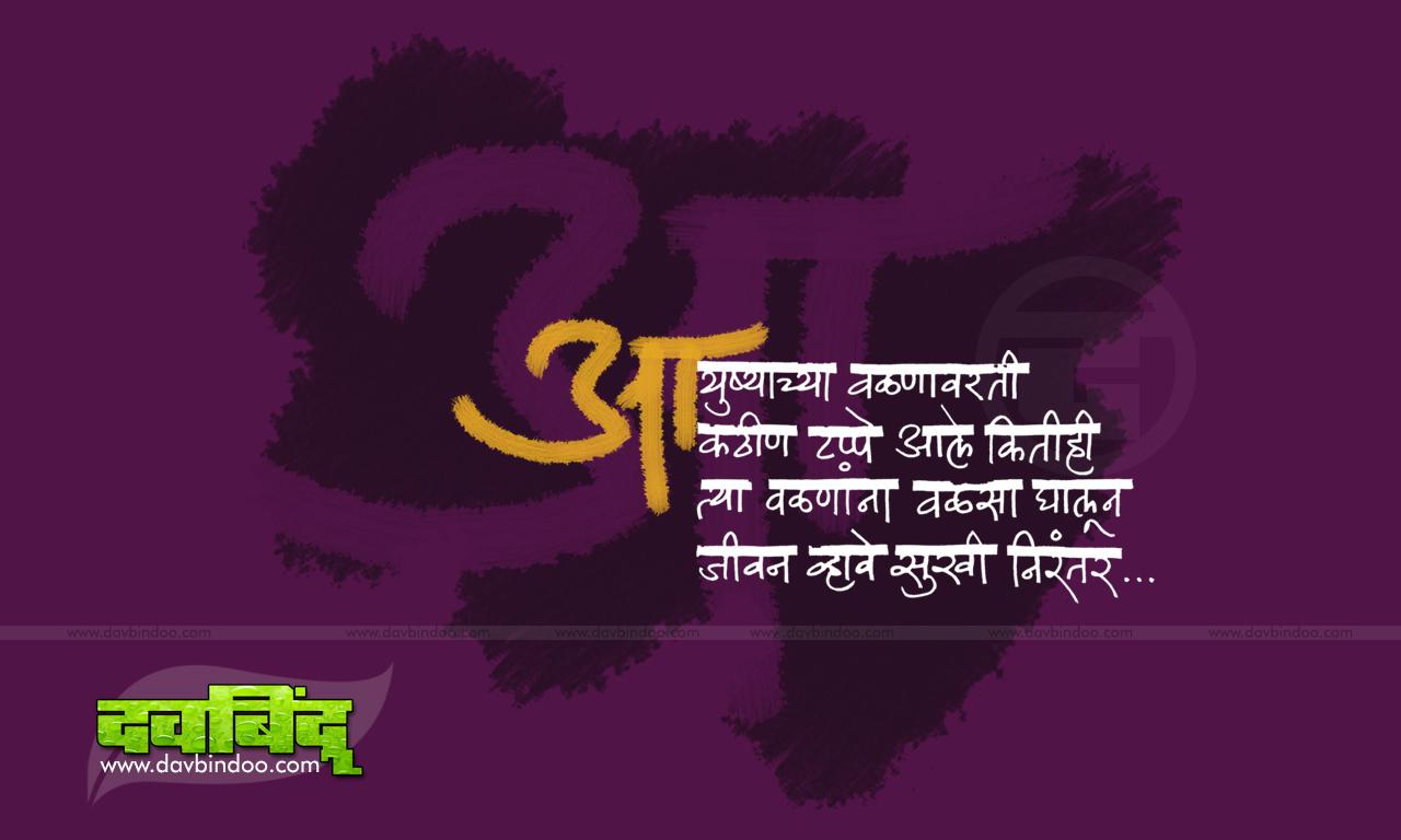 marathi scraps123 com funny images gallery