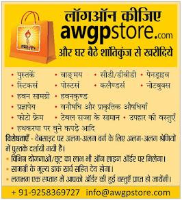 AWGPSTORE.com