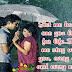 Romantic Shayari | Couple Romance In Rain | Love In Rain