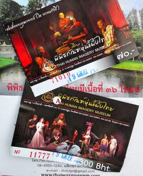 Thai Human Imagery Museum Eintrittspreis