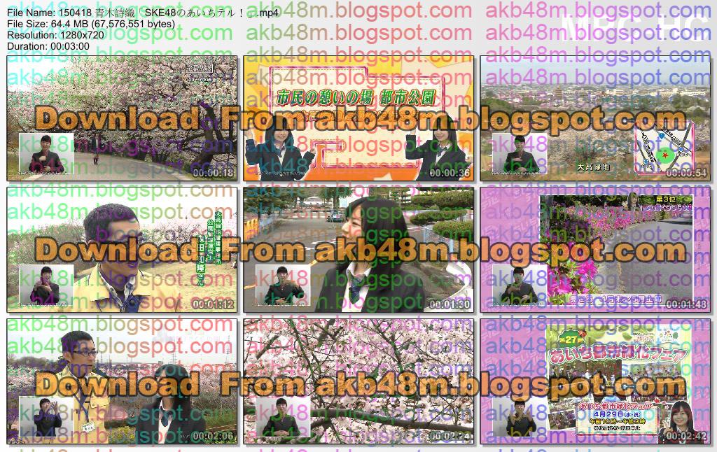 http://3.bp.blogspot.com/-6wzFYNRC_gM/VTIeVM4Nu8I/AAAAAAAAtTE/dzjp3Pvbxoc/s1600/150418%2B%E9%9D%92%E6%9C%A8%E8%A9%A9%E7%B9%94%E3%80%8CSKE48%E3%81%AE%E3%81%82%E3%81%84%E3%81%A1%E3%83%86%E3%83%AB%EF%BC%81%E3%80%8D.mp4_thumbs_%5B2015.04.18_17.05.06%5D.jpg