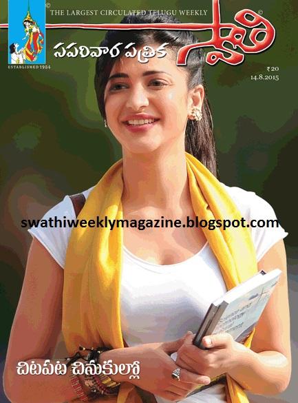 Telugu E-Books