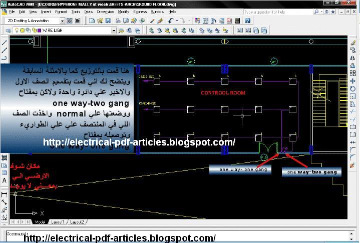 electrical articles pdf
