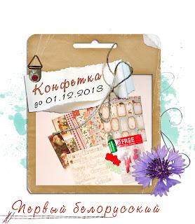 http://rermesla.blogspot.com/2013/11/blog-post.html