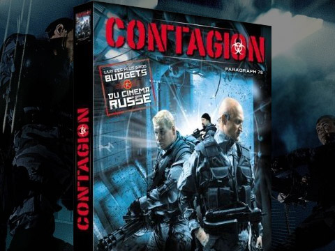 DVD film Contagion
