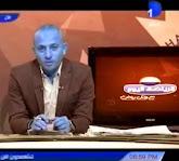 برنامج الرياضه اليوم مع وائل رياض حلقة الأربعاء 20-8-2014