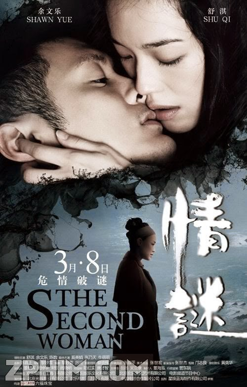 Tình Mê - The Second Woman (2012) Poster