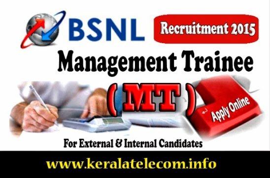 bsnl-management-trainee-recruitment-2015