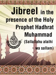 Jibreel in the presence of the Holy Prophet