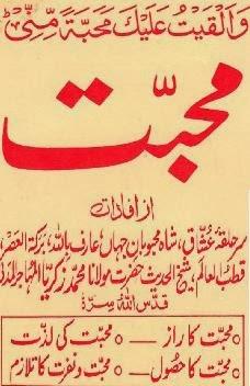 http://books.google.com.pk/books?id=jQdwAgAAQBAJ&lpg=PA1&pg=PA1#v=onepage&q&f=false
