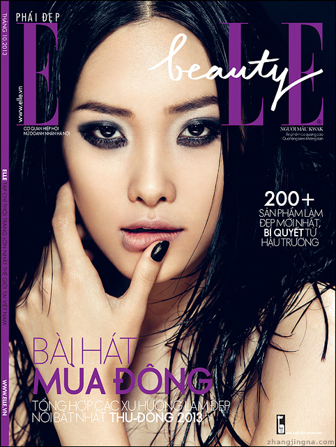 Elle Vietnam: Sept 2013 Beauty Cover | Fall-Winter Minimalism