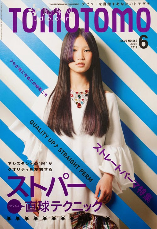 TOMOTOMO June 2013 japanese hair magazine scans