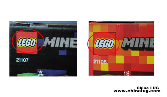My Brick Store: Counterfeit 100% exact Lego Minecraft set spotted on ...