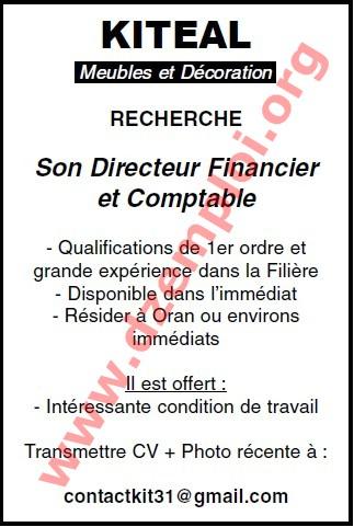 إعلانات توظيف في القطاع الخاص 19 فيفري 2015 02.jpg