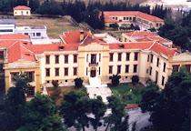 Σχολή Εφέδρων Αξιωματικών Θεσσαλονίκης