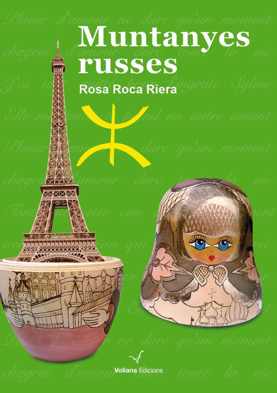 Muntanyes russes