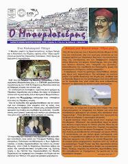 Τεύχος 41 Μάιος 2013