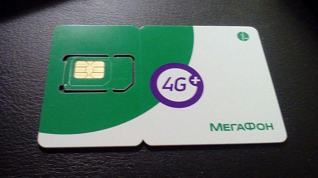 Как активировать SIM-карту МЕГАФОН на планшете