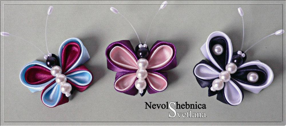 Мастер класс стиль канзаши бабочка