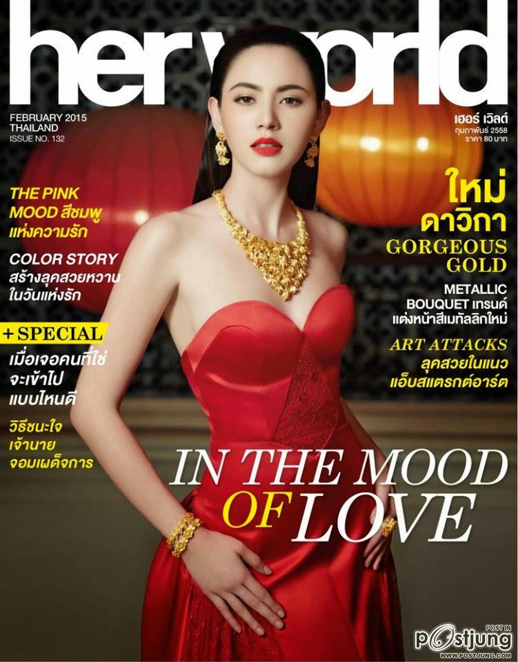 Actress, Model: Davika Hoorne Fanclub for Her World