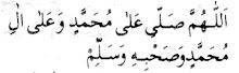 Mari Berselawat Ke Atas Nabi Muhammad SAW
