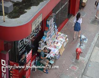 香港摆花街