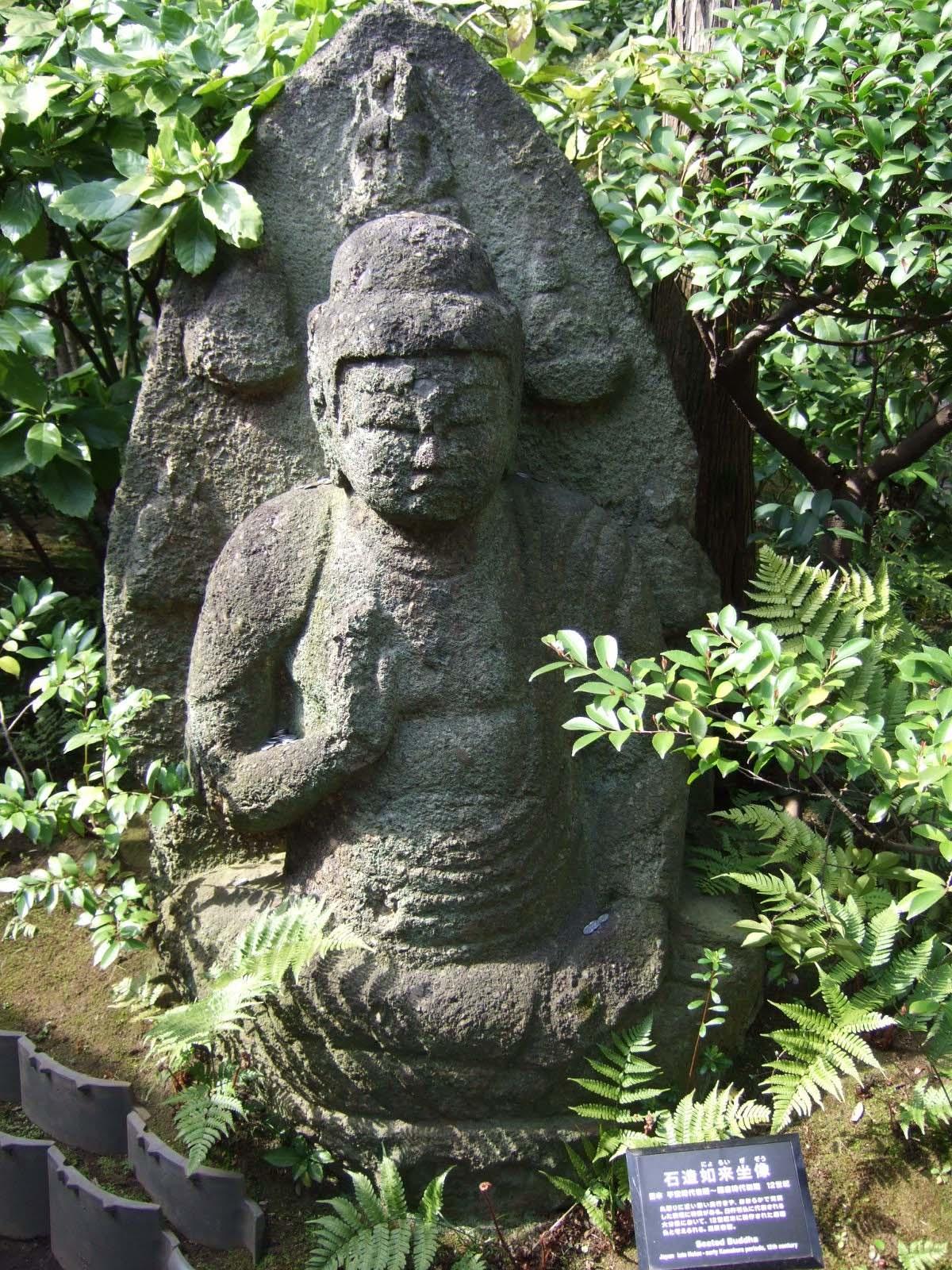 仏像,根津美術館,東京〈著作権フリー無料画像〉Free Stock Photos