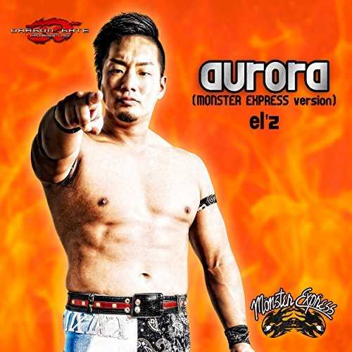 [Single] Elz – aurora ~T-Hawk テーマ曲~/Drank (2015.11.25/MP3/RAR)