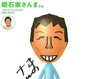 吉本芸人さんのスペシャルMiiを紹介していきたいと思います。