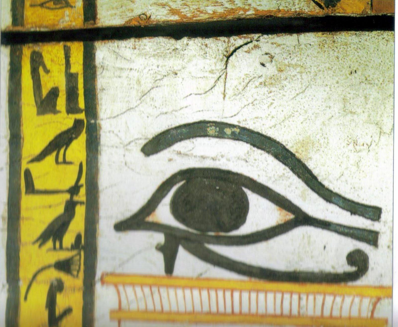 http://3.bp.blogspot.com/-7-2rm7kyuxU/UJ_JSgGjdQI/AAAAAAAAJc0/zgHGV-ZRWJg/s1600/eye-of-horus.jpg